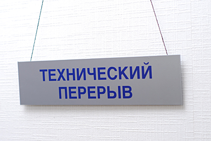http://www.tablechka.ru/img/tabl/tablichka_na_dver6.jpg